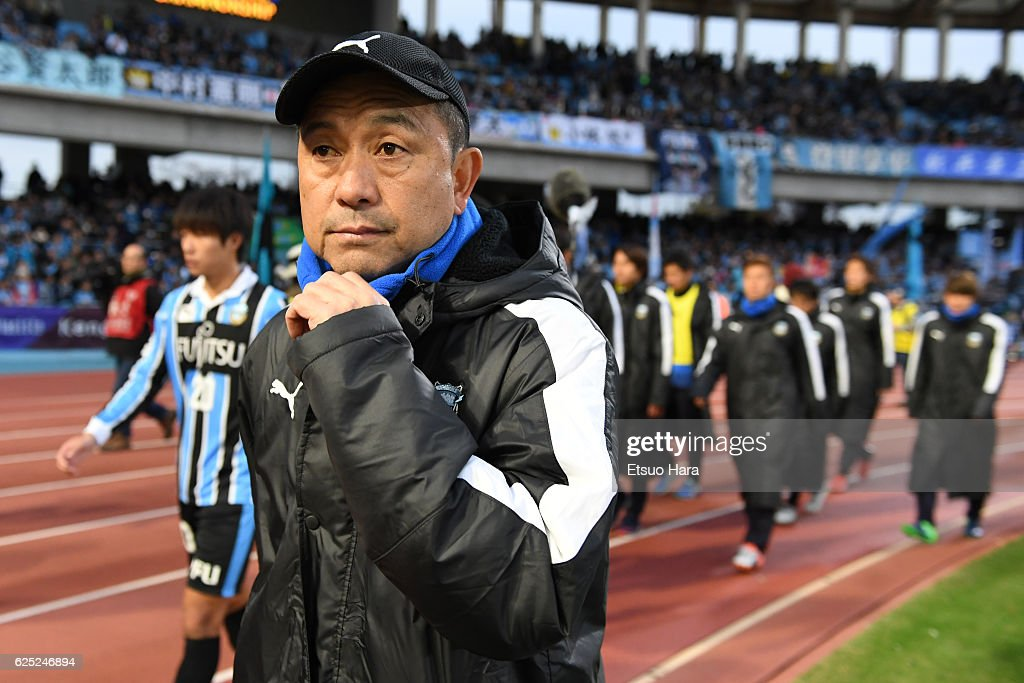 Kawasaki Frontale v Kashima Antlers - J.League Championship Semi-Final : News Photo