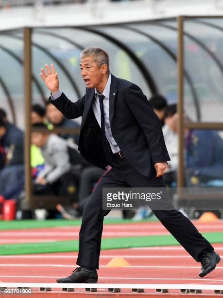 Coach Yasutoshi Miura of Kagoshima United gestures during the J.League J3 match between FC Tokyo U-23 and Kagoshima United at Yumenoshima Stadium on...