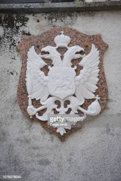 coat of arms of montenegro - coat of arms stock pictures, royalty-free photos & images
