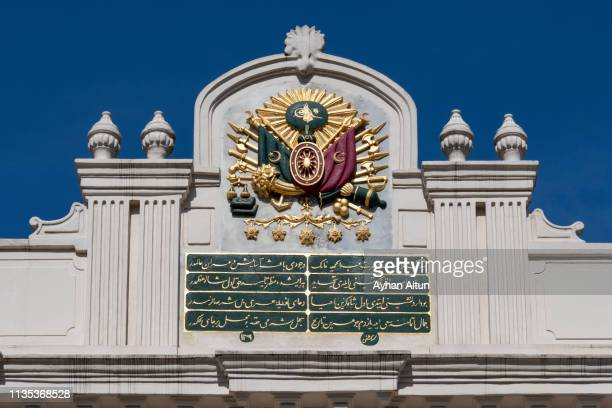 coat of arms of the ottoman empire,istanbul,turkey - ottoman empire stock pictures, royalty-free photos & images