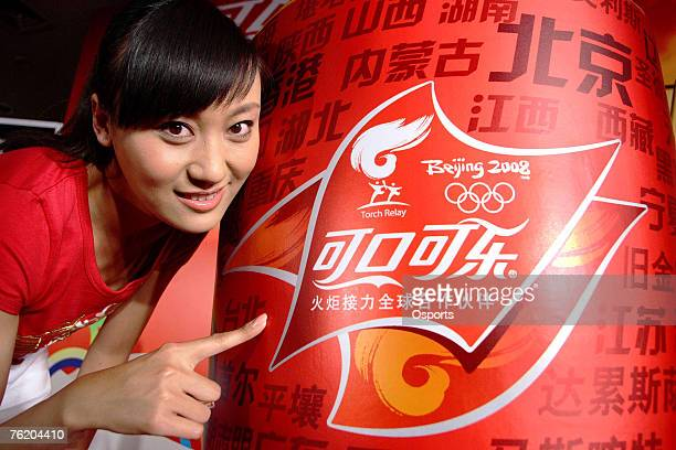 CocaCola continues the global sponsor for Beijing Olympic Torch Relay At the same time CocaCola releases six limited sytles of cans with every...