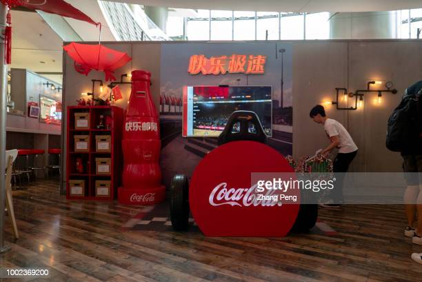 Cocacola happy factory experience shop in Tianjin Joy City shopping mall Not only sold in supermarket Cocacola now opens its experience shop named...
