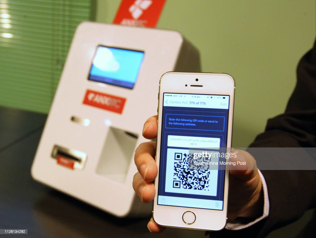 A QR code is used to identify a certain account on a Bitcoin