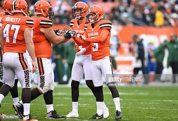 Cody Parkey of the Cleveland Browns celebrates his field goal with teammate during the second quarter against the New York Jets at FirstEnergy...
