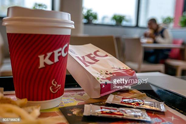 Coffee and fried chicken of KFC Yumthe parent company of KFC has announced in October of 2015 to create a separate publicly traded Chinafocused...