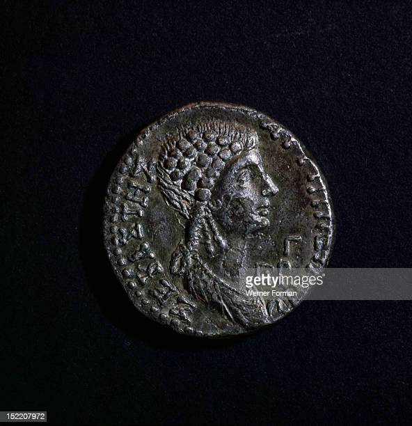 Coin of Nero mint of Antioch Shows a bust of Agrippina Italy Roman AD 56