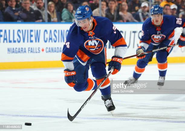 Cole Bardreau of the New York Islanders skates during an NHL game against the Buffalo Sabres on November 2 2019 at KeyBank Center in Buffalo New York