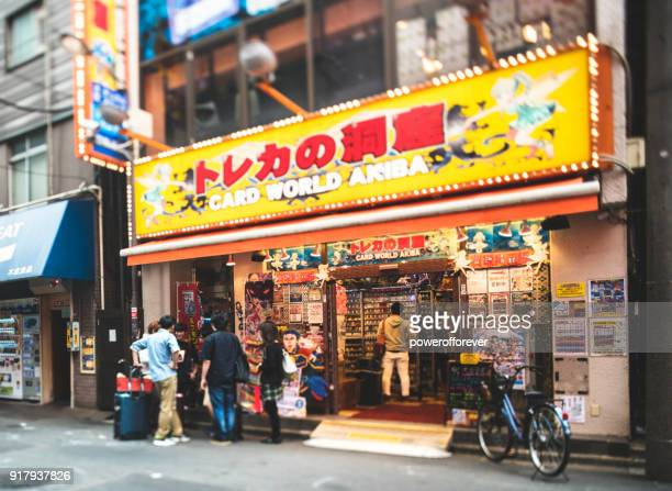 Collectable Card Game Store in the Akihabara District of Tokyo, Japan