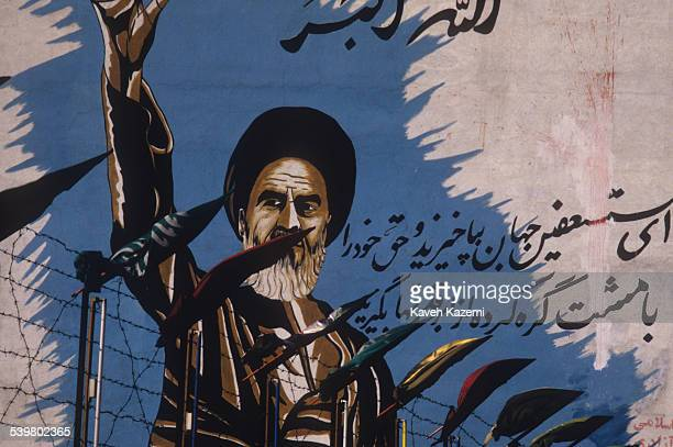 Collection of art work in the form of murals, billboards, banners and posters intended for propaganda purposes. Photographed on the streets of Tehran...