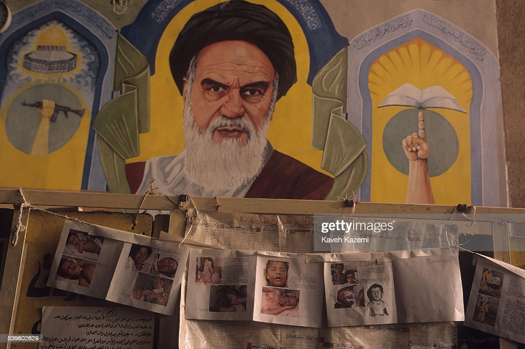 Khomeini In Art Propaganda : News Photo