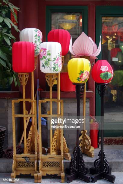 Collection of Standing Lanterns