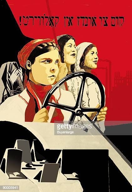 Collectivization into Kolhoz and Sovnarkoz communities were encouraged as no one owned land but the state Here girls are driving to the collectivized...