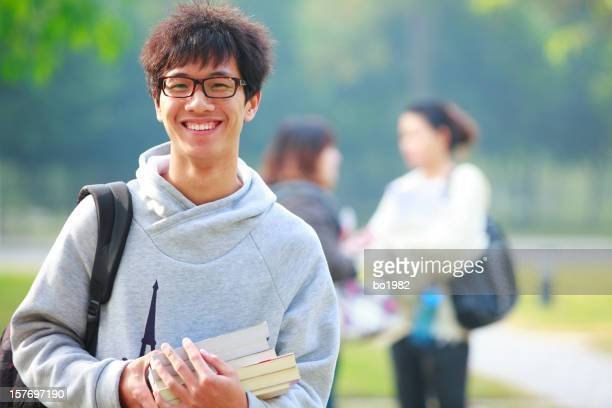 college student in the campus