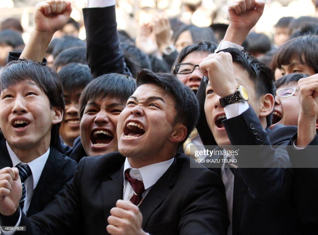JAPAN-EDUCATION-EMPLOYMENT : News Photo
