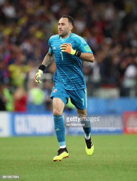 Colombia goalkeeper David Ospina is seen during the 2018 FIFA World Cup Russia Round of 16 match between Colombia and England at Spartak Stadium on...