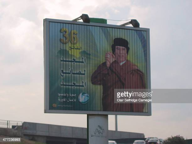 CONTENT] Colonel Muammar Gaddafi featured on a large billboard in Tripoli Libya
