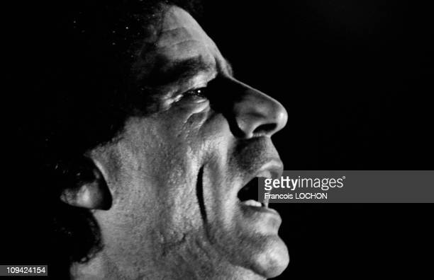 Colonel Muammar Gaddafi gives a speech during the 18th anniversary celebrations of the Libyan revolution on September 2 1987 in Tripoli Libya