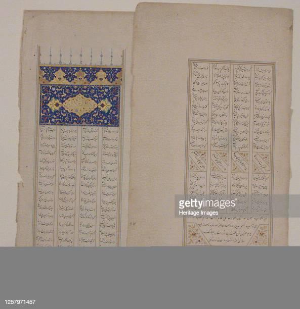 Colophon Page from Iskandarnama Manuscript, dated A.H. 912/ A.D. 1507. Artist Abu Turab Mun'im al-Din.