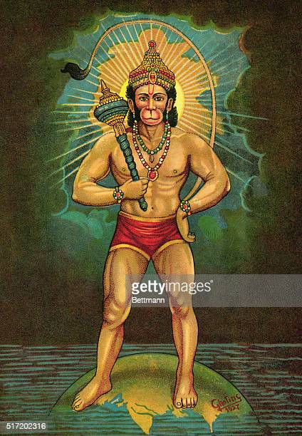 A color lithograph from Bombay ca 1927 depicting a god of an Indian religion