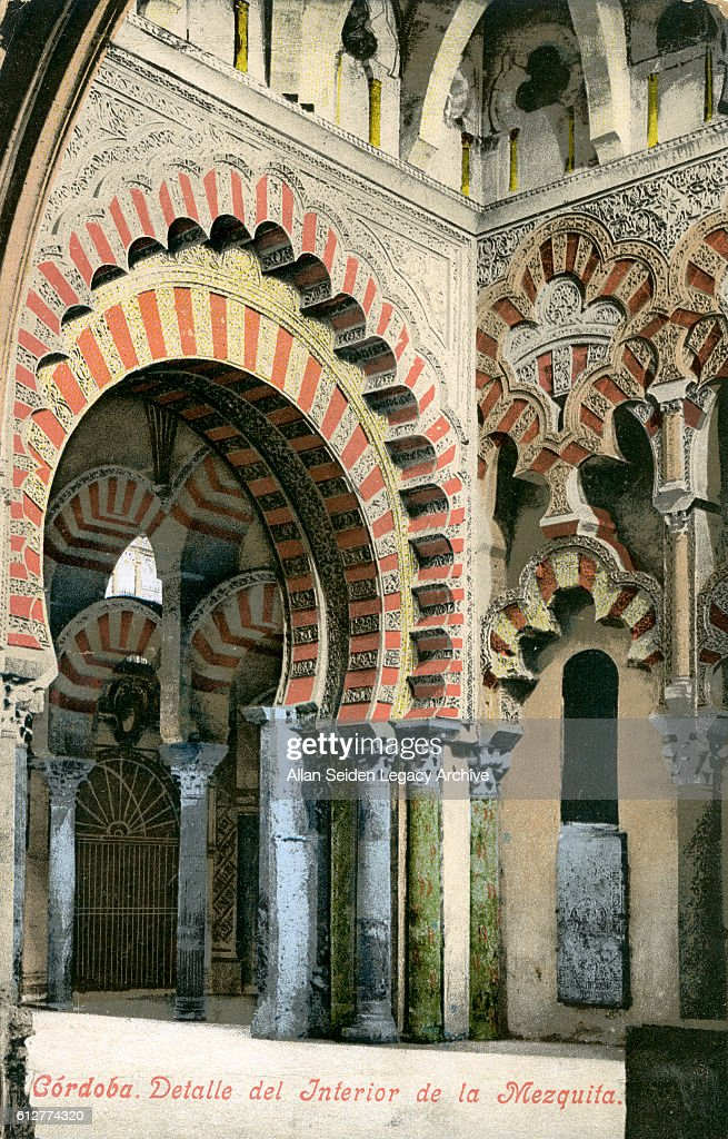 Color Postcard Of The Interior Arches And Architecture Of The Mosque,  Cordoba, Spain,