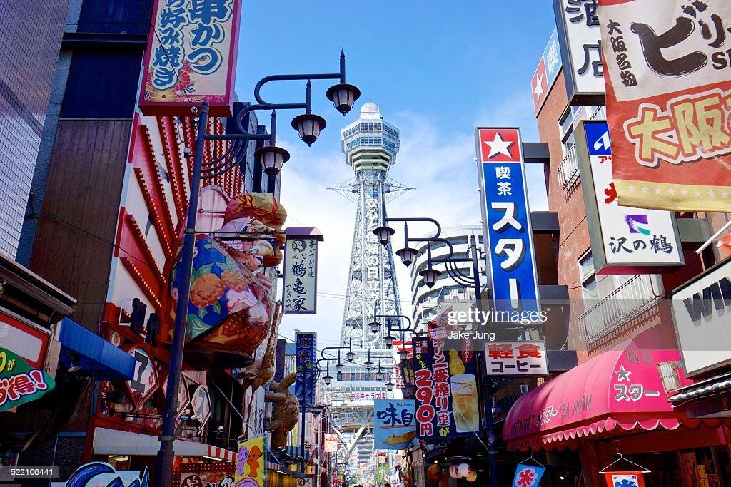 Color signs and Tsutenkaku Tower in south Osaka : Stock-Foto