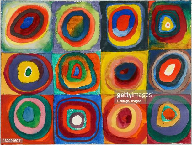 Color Study. Squares with Concentric Circles, 1913. Found in the collection of Städtische Galerie im Lenbachhaus, Munich. Artist Kandinsky, Wassily...