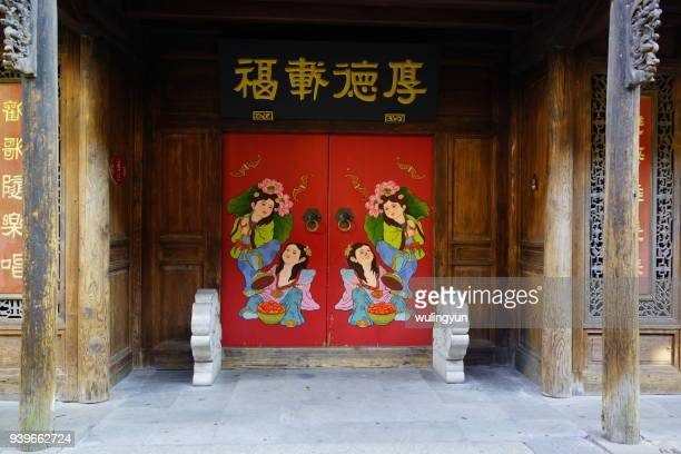 colored drawing door of east Chinese old town, Wuzhen, China