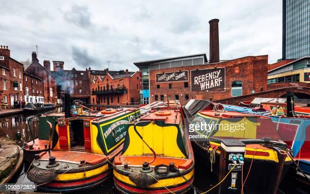Colorful boats - Birmingham, UK