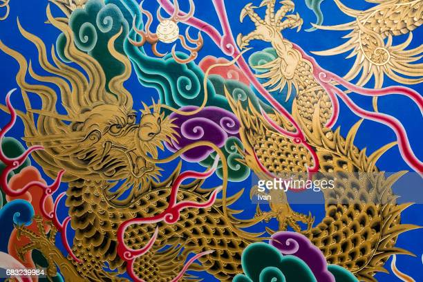 colorful chinese dragon - chinese dragon stock pictures, royalty-free photos & images