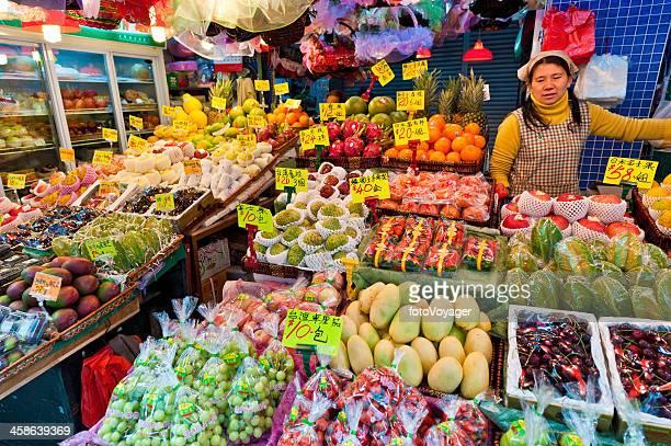 カラフルな新鮮な果物市場のブース中国のベンダー Hong Kong