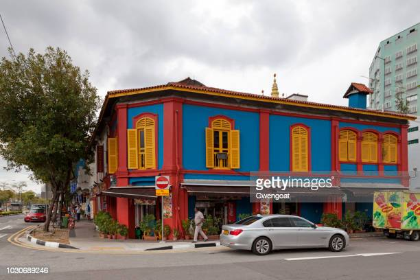 colorful house in little india in singapore - gwengoat stock pictures, royalty-free photos & images