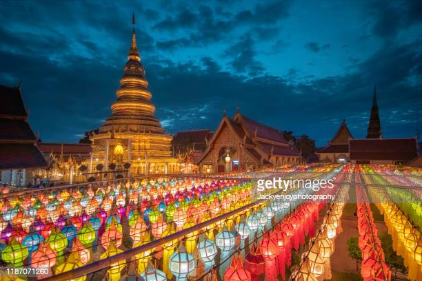 colorful lamp festival and lantern in loi krathong at wat phra... - yi peng stock pictures, royalty-free photos & images