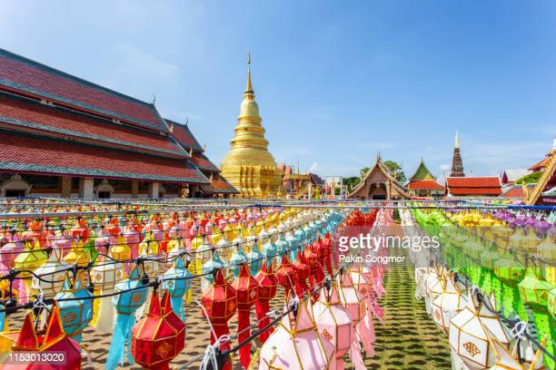 colorful lamp festival and lantern in loi krathong at wat phra that hariphunchai - buddha's birthday stock pictures, royalty-free photos & images