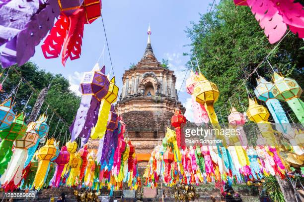colorful lamp festival and lantern in loi krathong at wat wat lok moli is a beautiful old temple in chiang mai - lanna stock pictures, royalty-free photos & images