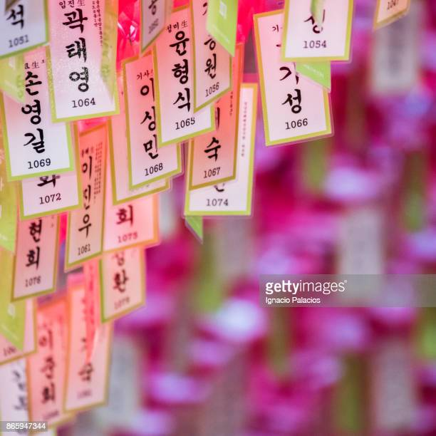Colorful paper at Jogyesa Temple in Seoul, South Korea