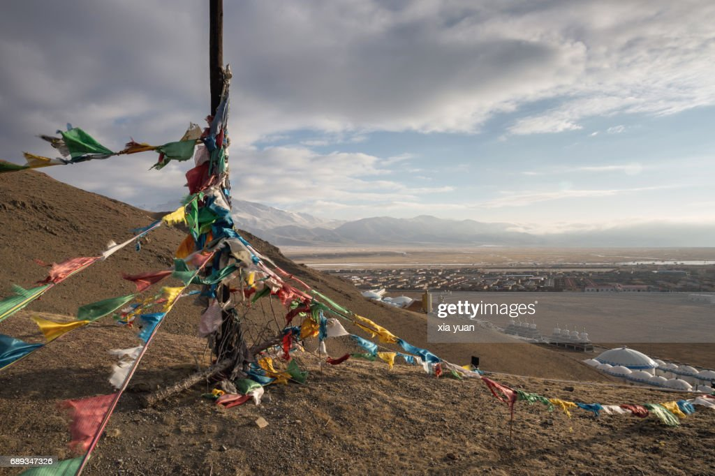 Colorful prayer flags on top of hill,Bayanbulak,China : Stock Photo
