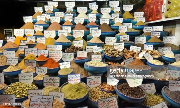 """colorful spices in """"vakil bazaar"""" (bazar-e vakil"""") of shiraz, iran - text schriftsymbol stock-fotos und bilder"""