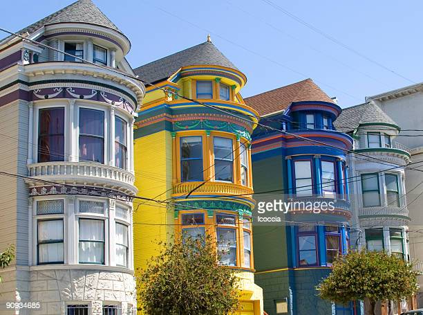 Colorful Victorian houses side by side