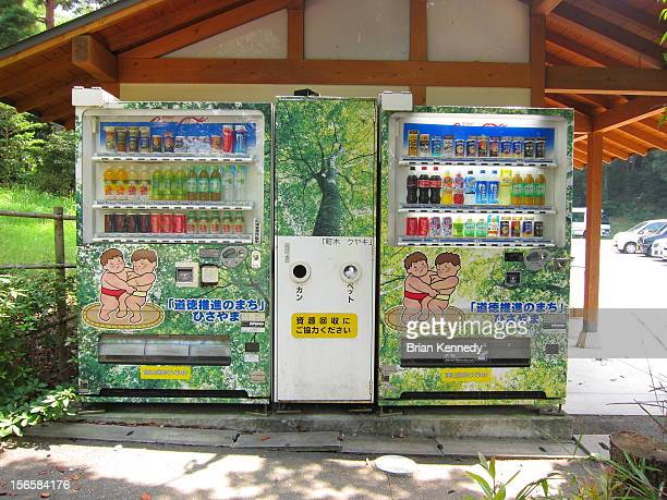Colorfully decorated sumo themed vending machines