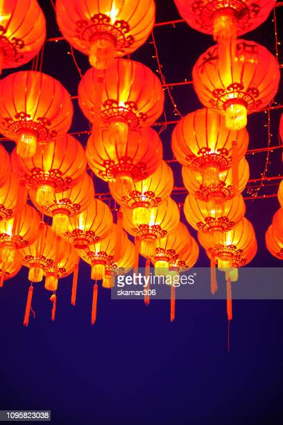 Colourful Chinese light lantern celebrate chinese new year festival