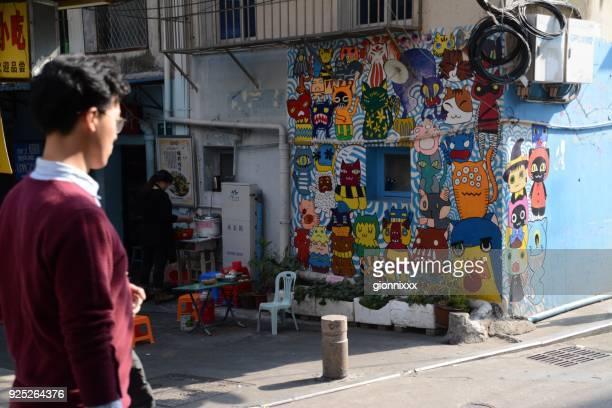 colorida calle de cat-tema de ding'aozai, xiamen, china - xiamen fotografías e imágenes de stock