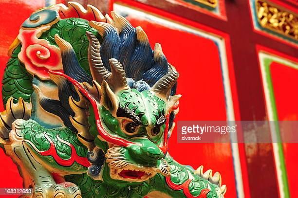 Bunte Horned Dragon