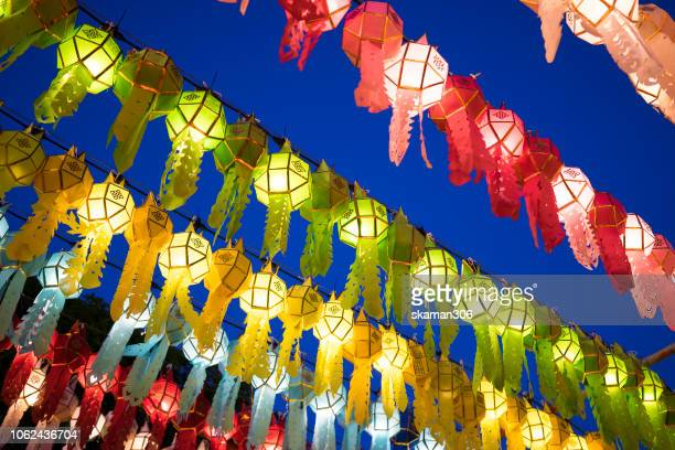 colourful lighting lantern festival at hariphunchai temple  near lamphun province northern thailand - buddha's birthday stock pictures, royalty-free photos & images