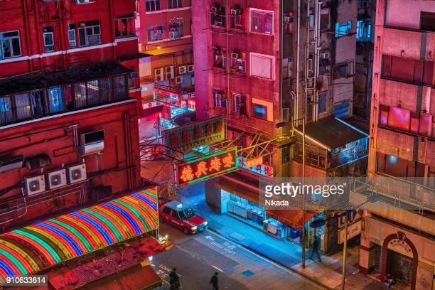 Néons colorés de Kowloon, Hong Kong, Chine