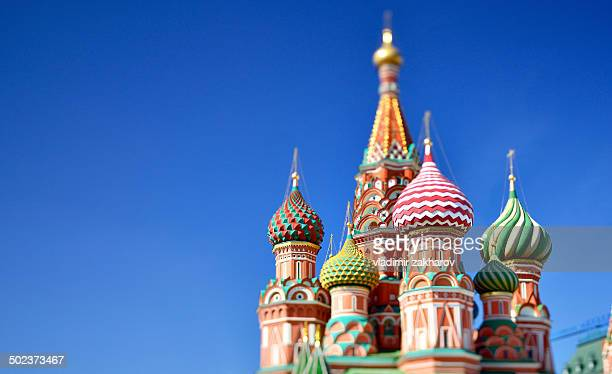Colours of Saint Basil Cathedral