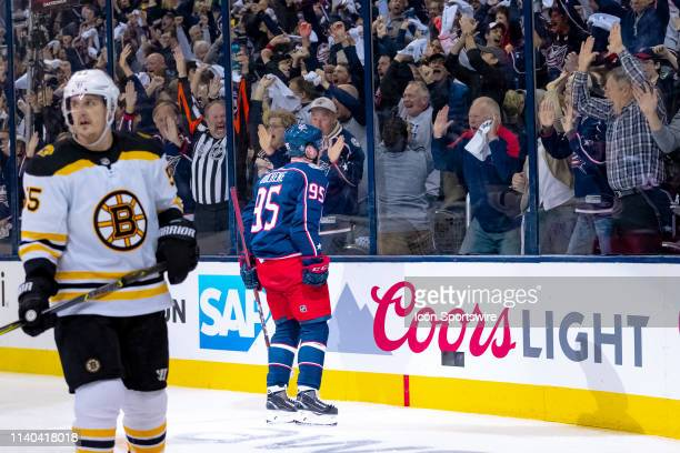 Columbus Blue Jackets center Matt Duchene celebrates after scoring a goal in the Stanley Cup second round playoff game between the Columbus Blue...