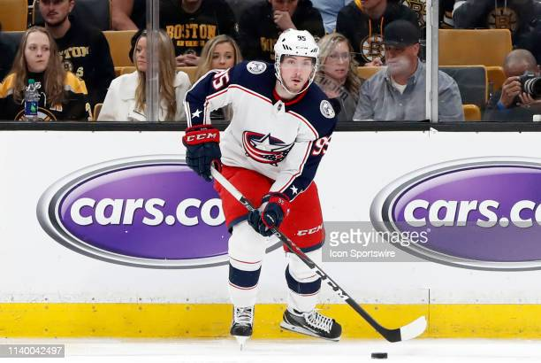 Columbus Blue Jackets center Matt Duchene holds the puck on the power play during Game 2 of the Second Round 2019 Stanley Cup Playoffs between the...