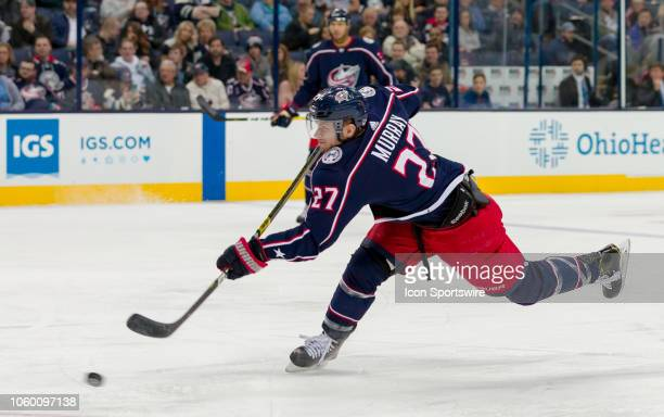 Columbus Blue Jackets defenseman Ryan Murray attempts a shot on goal in a game between the Columbus Blue Jackets and the New York Rangers on November...