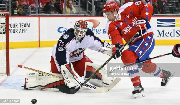 Columbus Blue Jackets goalie Sergei Bobrovsky makes a save on a second period shot by Washington Capitals center Jay Beagle on March 23 at the...