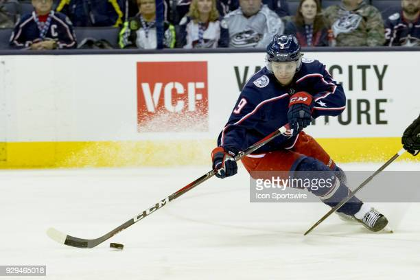 Columbus Blue Jackets left wing Artemi Panarin controls the puck in the third period of a game between the Columbus Blue Jackets and the Colorado...